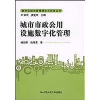 http://ec4.images-amazon.com/images/I/513C3Lsbw2L._AA200_.jpg