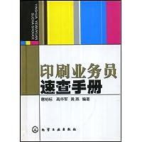 http://ec4.images-amazon.com/images/I/513C5mGRXlL._AA200_.jpg