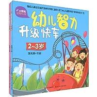 http://ec4.images-amazon.com/images/I/513CDN51xtL._AA200_.jpg