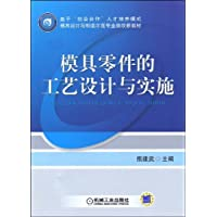 http://ec4.images-amazon.com/images/I/513CFny6BZL._AA200_.jpg
