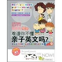 http://ec4.images-amazon.com/images/I/513CVXbv6SL._AA200_.jpg
