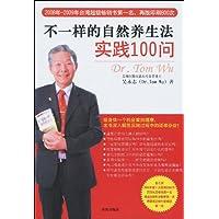 http://ec4.images-amazon.com/images/I/513Ce70LFrL._AA200_.jpg