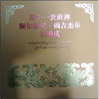 http://ec4.images-amazon.com/images/I/513Come6e6L._AA200_.jpg