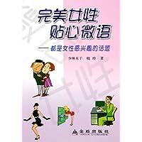 http://ec4.images-amazon.com/images/I/513D7ISlvbL._AA200_.jpg