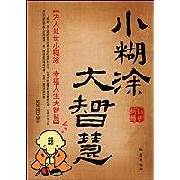 http://ec4.images-amazon.com/images/I/513DweDGtXL._AA200_.jpg
