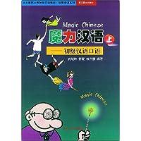 http://ec4.images-amazon.com/images/I/513EbZXX61L._AA200_.jpg
