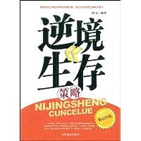 http://ec4.images-amazon.com/images/I/513F-IU2qYL._AA200_.jpg