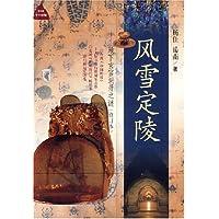 http://ec4.images-amazon.com/images/I/513FQV5umTL._AA200_.jpg
