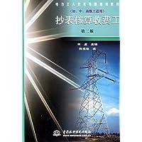 http://ec4.images-amazon.com/images/I/513FUJHzBHL._AA200_.jpg