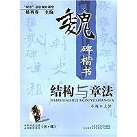 http://ec4.images-amazon.com/images/I/513Faf6JrBL._AA200_.jpg