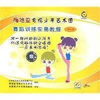 http://ec4.images-amazon.com/images/I/513FvhYTAhL._AA200_.jpg