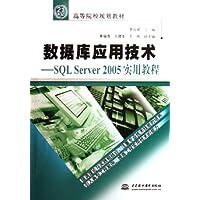 http://ec4.images-amazon.com/images/I/513GEg1q6uL._AA200_.jpg