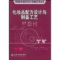 http://ec4.images-amazon.com/images/I/513GPkO1q4L._AA200_.jpg