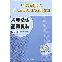 http://ec4.images-amazon.com/images/I/513Gp6d1dmL._AA200_.jpg