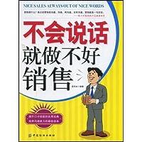 http://ec4.images-amazon.com/images/I/513HKOTl5TL._AA200_.jpg