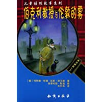 http://ec4.images-amazon.com/images/I/513HdXP1VJL._AA200_.jpg