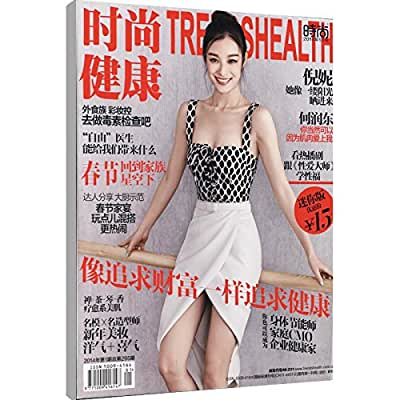 时尚健康便携版 2016年新刊订阅杂志预订 3月起订.pdf
