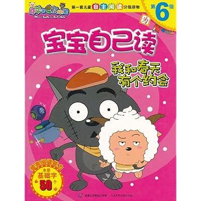 4折        幼儿园实用折纸2:动物篇 作者:日本学习研究社&nbsp