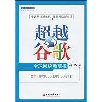 http://ec4.images-amazon.com/images/I/513IP2wJP6L._AA200_.jpg