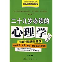 http://ec4.images-amazon.com/images/I/513IcAU2frL._AA200_.jpg