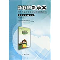 http://ec4.images-amazon.com/images/I/513Ig1CM9SL._AA200_.jpg