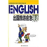 http://ec4.images-amazon.com/images/I/513IhwyozRL._AA200_.jpg