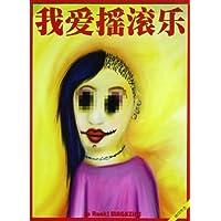 http://ec4.images-amazon.com/images/I/513Ik%2Bm7W7L._AA200_.jpg