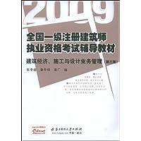 http://ec4.images-amazon.com/images/I/513Iv%2Bi1BFL._AA200_.jpg