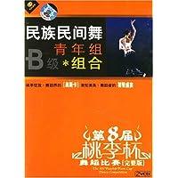 http://ec4.images-amazon.com/images/I/513J0r0-XeL._AA200_.jpg
