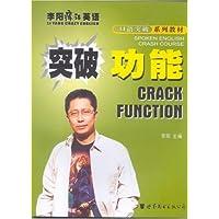http://ec4.images-amazon.com/images/I/513JaEP4FWL._AA200_.jpg