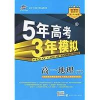 http://ec4.images-amazon.com/images/I/513JnSoFymL._AA200_.jpg