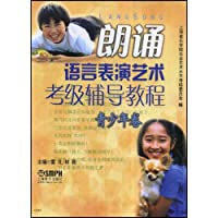 http://ec4.images-amazon.com/images/I/513K9uyONoL._AA200_.jpg