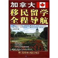 http://ec4.images-amazon.com/images/I/513L-FH7hIL._AA200_.jpg