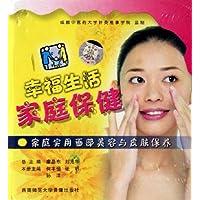 http://ec4.images-amazon.com/images/I/513L8qsVK6L._AA200_.jpg