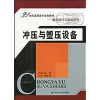 http://ec4.images-amazon.com/images/I/513LJAtfnoL._AA200_.jpg