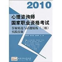 http://ec4.images-amazon.com/images/I/513LT51dFmL._AA200_.jpg