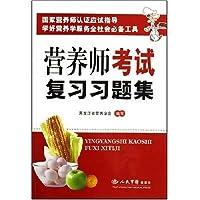 http://ec4.images-amazon.com/images/I/513LfYRNl7L._AA200_.jpg