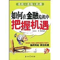 http://ec4.images-amazon.com/images/I/513MIYpbRhL._AA200_.jpg