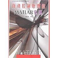 http://ec4.images-amazon.com/images/I/513MezLcP-L._AA200_.jpg