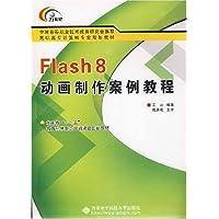 http://ec4.images-amazon.com/images/I/513NL%2B-JblL._AA200_.jpg