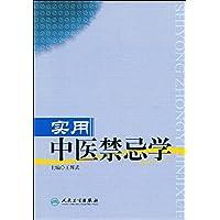 http://ec4.images-amazon.com/images/I/513NXqdGFOL._AA200_.jpg