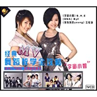 http://ec4.images-amazon.com/images/I/513NhTSUzhL._AA200_.jpg