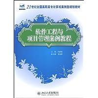 http://ec4.images-amazon.com/images/I/513NuGMWllL._AA200_.jpg