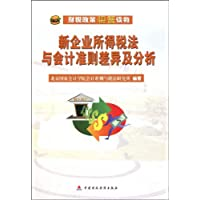 http://ec4.images-amazon.com/images/I/513Ny8VM-rL._AA200_.jpg