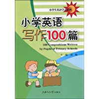 http://ec4.images-amazon.com/images/I/513OTKoZ3dL._AA200_.jpg