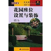 http://ec4.images-amazon.com/images/I/513OpBHihuL._AA200_.jpg