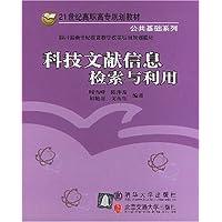 http://ec4.images-amazon.com/images/I/513PMFWKI6L._AA200_.jpg