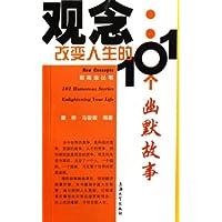 http://ec4.images-amazon.com/images/I/513PTL9iSGL._AA200_.jpg