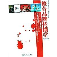 http://ec4.images-amazon.com/images/I/513QhDAsGBL._AA200_.jpg