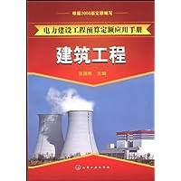 http://ec4.images-amazon.com/images/I/513QhPl6-pL._AA200_.jpg